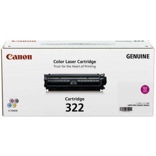 Genuine Canon CART322 Magenta Toner