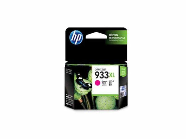 Genuine HP 933XL Magenta Ink Cartridge