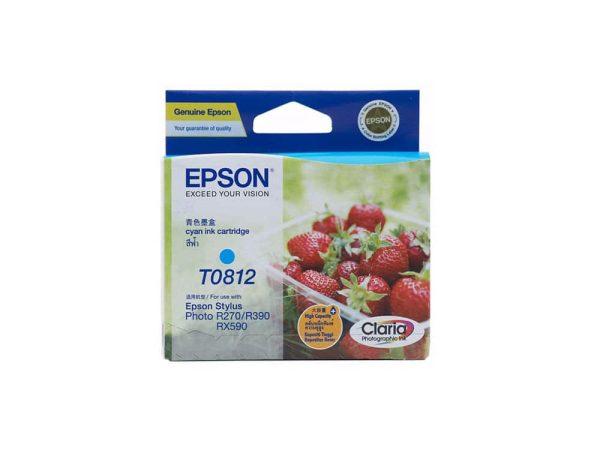 Genuine  Epson 81N Cyan XL