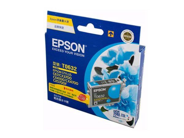 Epson T0632 Cyan