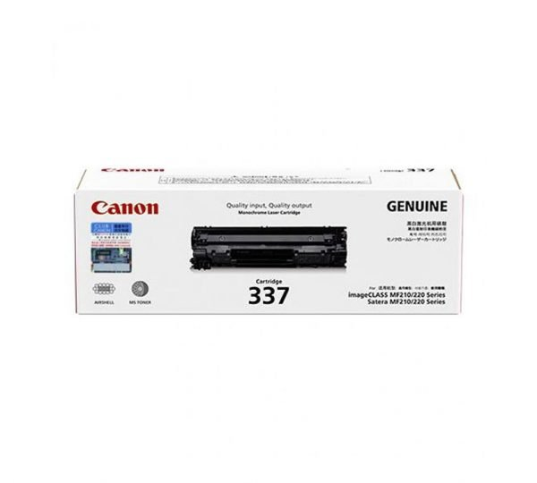 Genuine Canon CART337 Black Toner