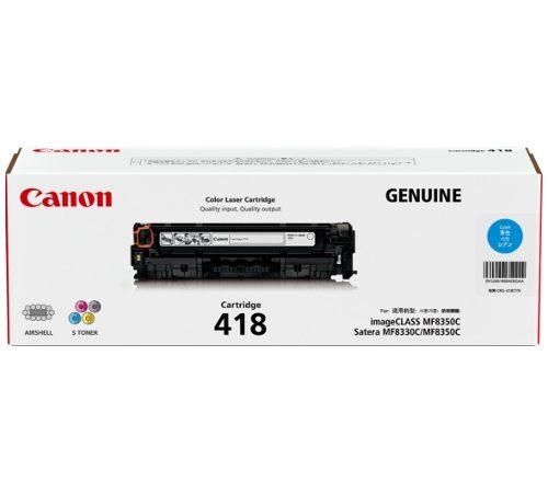 Genuine Canon CART418 Cyan Toner
