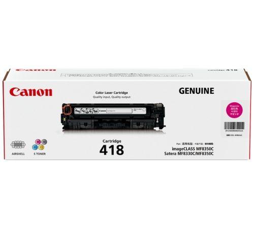Genuine Canon CART418 Magenta Toner